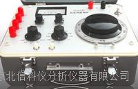 携式直流单双臂电桥 DL08-0413