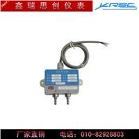 XR80C系列差压变送器 XR80C1