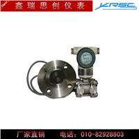 XR80ZH系列智能压力变送器