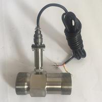 供应涡轮流量计 脉冲流量计 流量传感器 液体涡轮流量计 流量计厂家