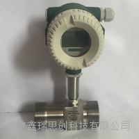 螺纹连接液晶显示涡轮流量计涡轮流量传感器液体流量计厂家直销