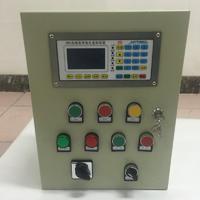 厂家供应 XRC一拖三定量控制箱 水定量控制器 流量定量控制箱