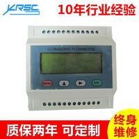 专业供应 超声波流量计模块 TDS-100M模块式超声波流量计 TDS-100M