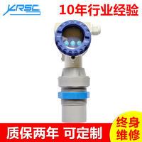 专业供应XR-GA铸铝型三线制超声波液位计 XR-GA