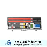 无线高压核相仪 DHX