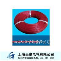 硅橡胶高压拖地电线 TG