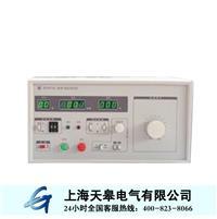 TG2675C泄漏电流测试仪 TG2675C