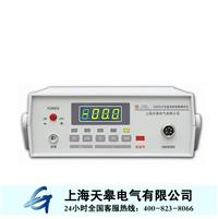 TG2513直流低电阻测试仪 TG2513
