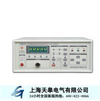 TG2512A型直流低电阻测试仪 TG2512A