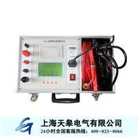 TGHL-100A回路电阻测试仪 TGHL-100A