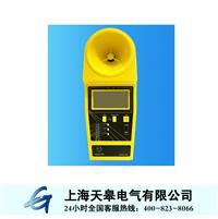 CHM600E超声波线缆测高仪 CHM600E