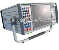 三相微机继电保护测试仪/继保仪
