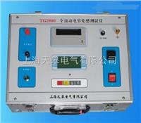 TG2000型全自动电容电感测量仪 TG2000