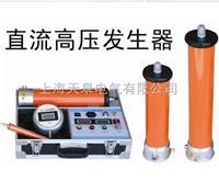 ZGF-300kV/3mA直流高压发生器 ZGF-300kV/3mA