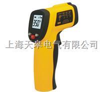 TG300红外线测温仪 TG300
