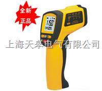 TG1150红外线测温仪 TG1150