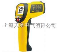 TG1650红外线测温仪 TG1650