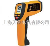 TG1850红外线测温仪 TG1850