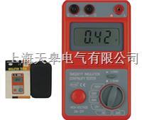 KD2671T 数字绝缘/导通电阻表