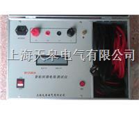 回路电阻测试仪 BY2580A