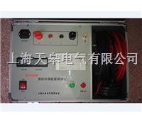 开关回路电阻测试仪 BY2580B
