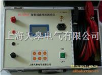 接触回路电阻测试仪 BY2590A