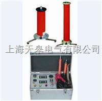 90KV/2MA直流高压发生器