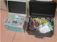 三回路变压器直流电阻测试仪 BY3530