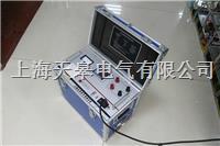 变压器直流电阻测试仪 BY3560