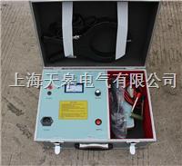 电缆识别仪 BYST-230A