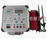接地电阻测量仪 BY2571