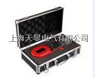 钳形接地电阻测量仪 BY2000