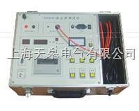TGZK301真空度测试仪 TGZK301