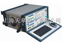 TGJB634微机继电保护校验仪 TGJB634