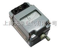 ZC25-III指针式绝缘电阻测试仪 ZC25-III