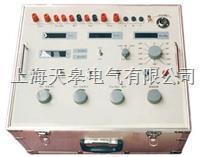 TG-339功率差动继电校验仪 TG-339