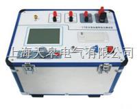 TGZH全自动CT伏安变比综合测试仪 TGZH