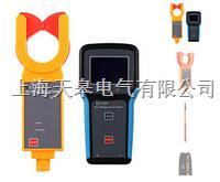 ES1001无线高压钳形电流表 ES1001