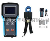 数字式电流记录仪 ES5000