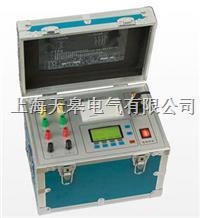 TGR(20T)直流电阻测试仪 TGR(20T)