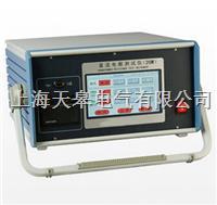 TGR(20W)直流电阻测试仪 TGR(20W)