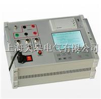 TGK-II开关特性测试仪 TGK-II