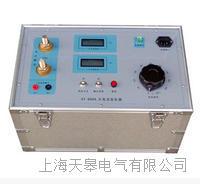 SDDL-500BS大电流发生器 SDDL-500BS