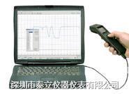 德國歐普士Optris本征安全型測溫儀 MS Pro