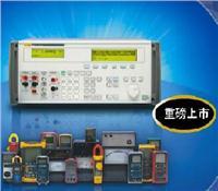 福禄克5080/CAL校准软件 5080/CAL