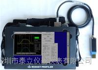 德国霍释特电磁涡流点焊仪 NPF02