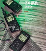 美國達科特DAKOTA超聲波測厚儀ZX-5DL ZX-5DL