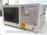 长期销售/维修/供应E5061A 网络分析仪 E5062A