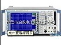 回收ESPI/ESCI接收機 R/S ESPI/ESCI