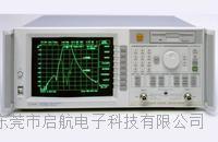 安捷倫RF 經濟型矢量網絡分析儀 8714ET